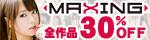 7月13日(月)10時まで☆吉沢明歩・由愛可奈…美女たちの最新作から旧作まで、全て30%OFF!