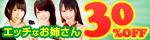 10/14(金)10時まで☆エッチなお姉さん、美少女、ギャル、人妻!★ヌケるシチュエーション満載!【BAZOOKA】全作品30%OFF!