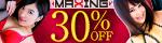 4/28(金)10時まで☆イイ女・エロ~い女・美少女たちが勢ぞろい!★【マキシング/ MAXING】全作品30%OFFセール開催中!