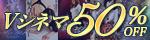 """5/31(水)10時まで☆""""蒼井そら""""を筆頭にレジェンドAVアイドル多数出演!★彩プロ30周年記念♪【高澤】のVシネマ30タイトル半額セール!"""