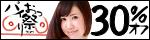 9/22(金)10時まで☆『エロは地球を救う』でお馴染み★【パラダイステレビ】の「笑って・ヌケる」全作品30%OFFセール開催中!