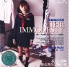 THE IMMODESTY 樹若菜