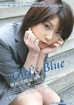 Girl's Blue 援助交際白書 Vol.01