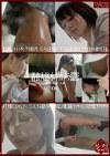 着衣入浴水中カメラ撮影01 洗顔・洗髪・入浴