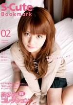 S-Cute Bookmark 02 美少女コレクション