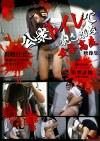 公衆トイレで犯される女子高生映像集