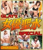 GLAY'z 女優聖水 SPECIAL