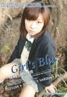 Girl's Blue 援助交際白書 Vol.06