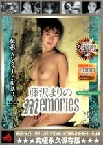 藤沢まりの Memories