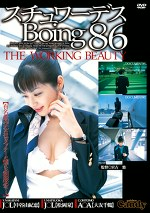 スチュワーデス Boing86