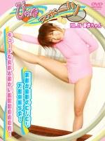 ぴちっ娘スポーツVOL.26 香奈ちゃん