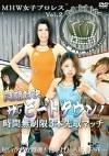 MHW女子プロレス vol.2 同期対決 ザ・ビートダウン! 時間無制限3本先取マッチ