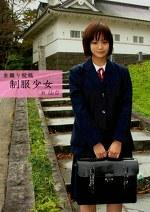 生撮り投稿制服少女in仙台
