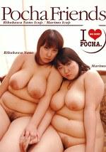 Pocha Friends Rikukawa Nano Icup/Marimo Icup