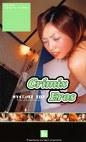 Crimix Eros クライミックスエロス