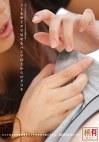 ガマン汁溢れ出る焦らし・寸止め・亀頭責め・・・ノーモザイクで見せるパンツの上からの手コキ