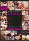 厳選エロボディXXX3 ミニスカ×童顔×痴女セックス