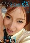 S-Cute ex 04