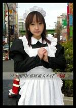 生撮り秋葉原素人メイド#04