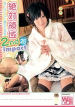 絶対領域 2nd Impact Volume25
