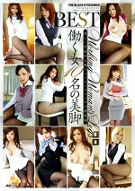 Working Woman's Legs BEST 働く女10名の美脚