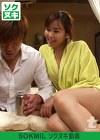 【四十路】女上司とホテルに泊まったら・・・