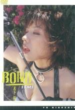 BOND FILM.1 木下優