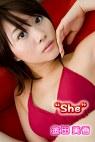 """""""She"""" 金田美香 Vol.2"""