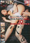 TEN GAL'S RAPE4 穴責め
