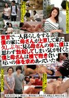 東京で一人暮らしをする僕の家に母さんが上京して来た 久しぶりに見る母さんの体に僕は思わず勃起してしまい 気が付くと僕と母さんは裸で抱き合い互いの体を求めあっていた