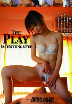 THE PLAY ~顔騎放尿~ FACESITTING & PEE