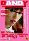 「勃起せずにはいられない!現役唇モデルの日本一綺麗なフェラでヤられたい」
