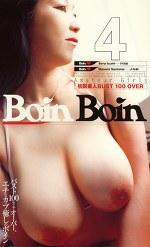 Boin Boin 4