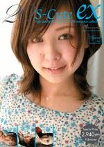 S-Cute ex 20