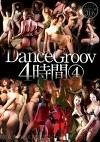 Dance Groov 4時間 4