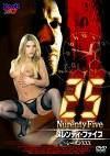 25 Nurenty Five ヌレンティ・ファイブ シーズンXXX