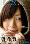 S-Cute ex 26