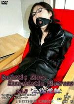 Sadistic Slave Masochistic Mistress 主従逆転 Vol.2