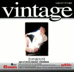 vintage 田中露央沙