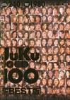 熟女100 ルミナス企画[BLACKレーベル]超BEST版