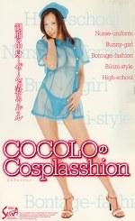 COCOLOのCosplasshion