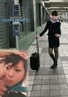 催眠愛玩 4号マキ