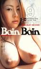 Boin Boin 9
