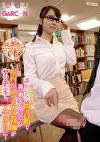 放課後の学校 誰もいない図書館で調べ物をしていたら校内一のソソる女教師がヤッテ来て二人っきりに・・・