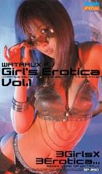 WATARUX.AV Girls Erotica Vol.1