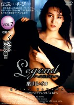 Legend VOL.7 葉山レイコ