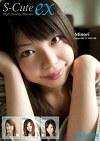 S-Cute ex 32