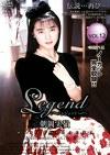 Legend VOL.12 朝岡実嶺