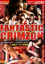 紅蓮のアマゾネス anothers FANTASTIC CRIMZON