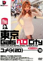 東京GalsベロCity 15